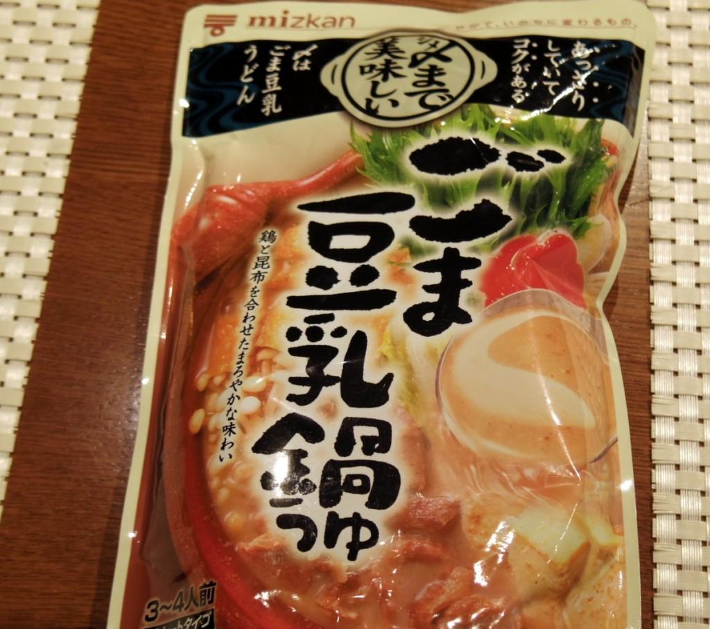 ごま豆乳鍋-003