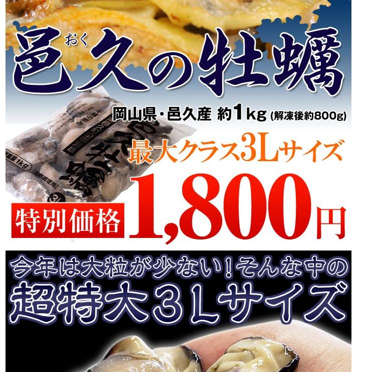 邑久牡蠣-48