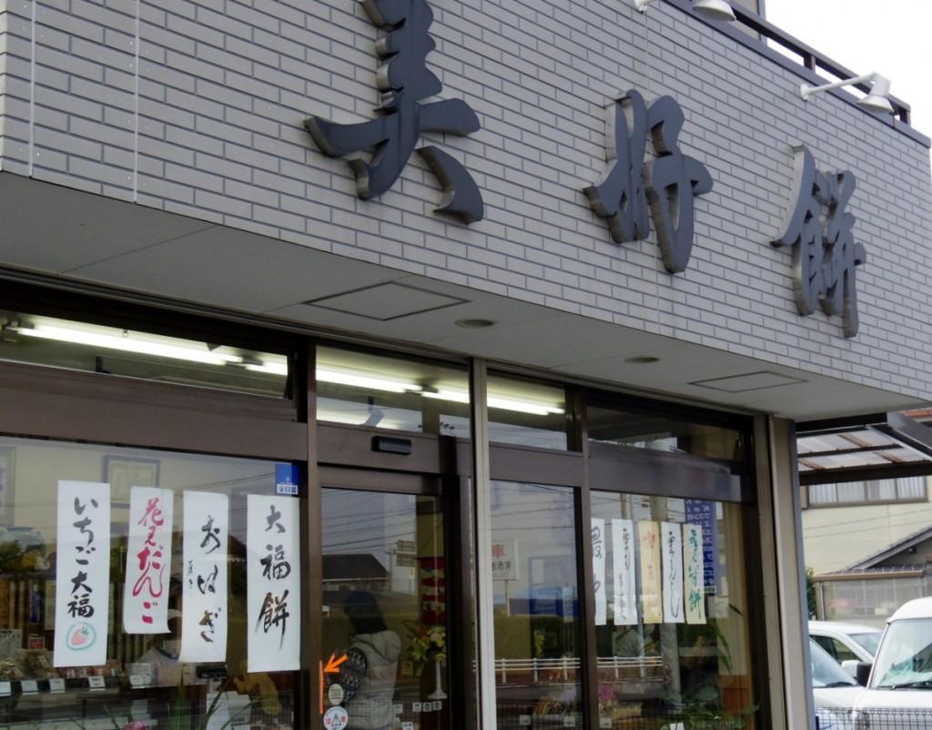 いちご大福-002