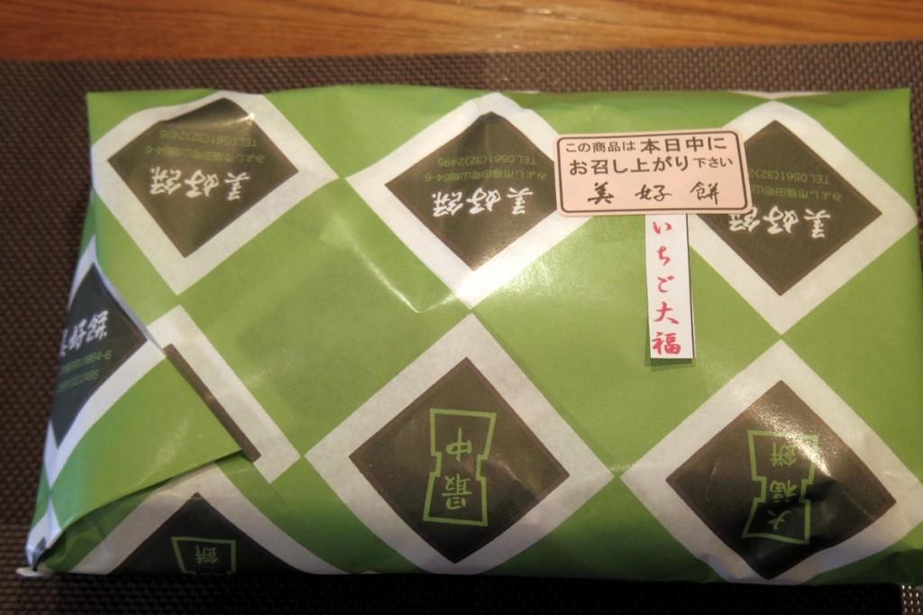 いちご大福-005