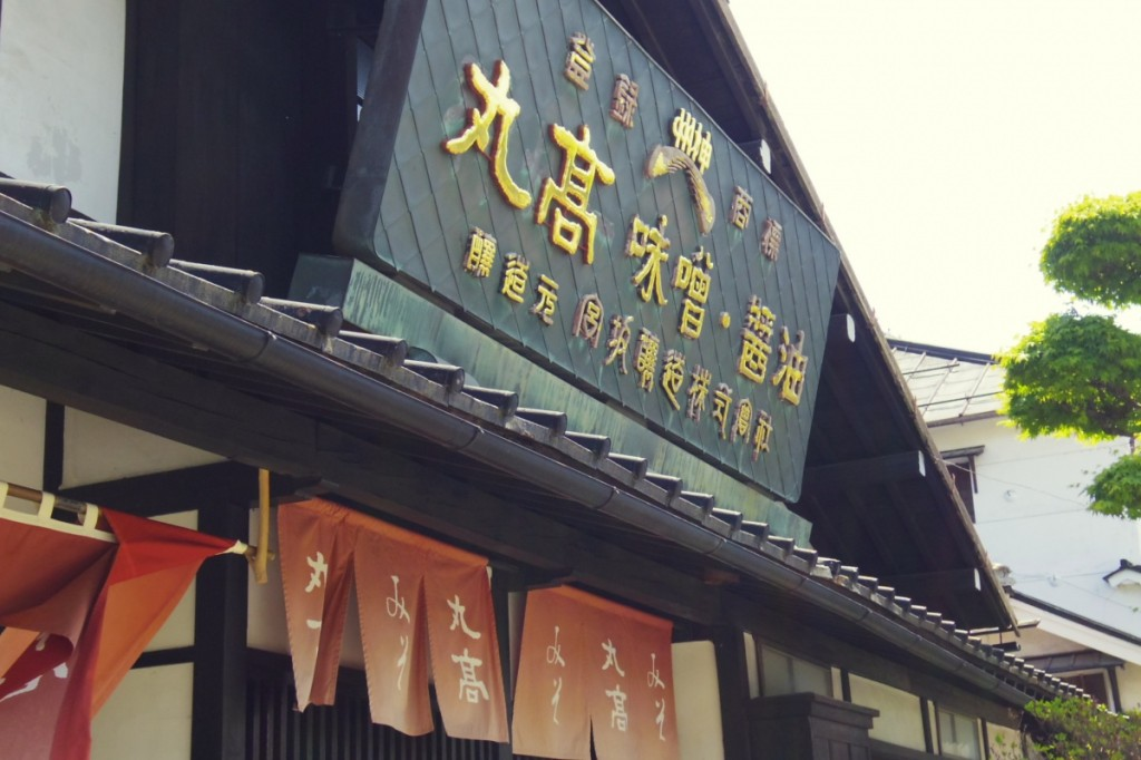 金子茶房-080