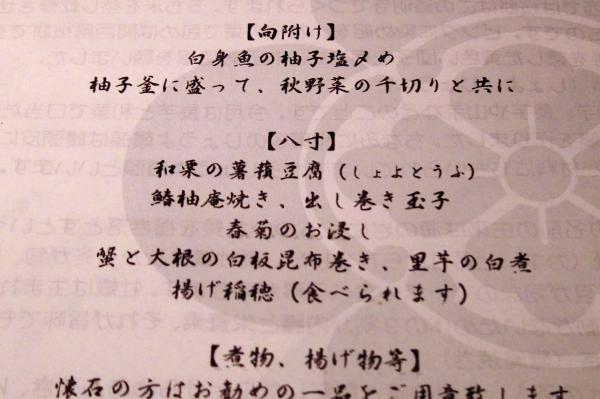 菜花むら-06-1