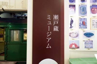 志庵-056