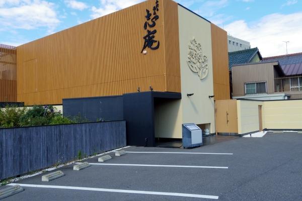 2014_1025志庵(蕎麦)0001