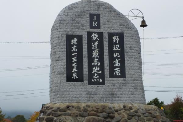 八ヶ岳-072