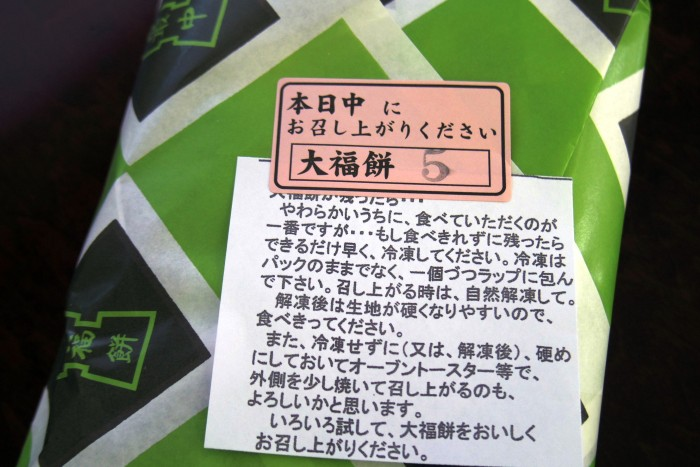 美好餅-02