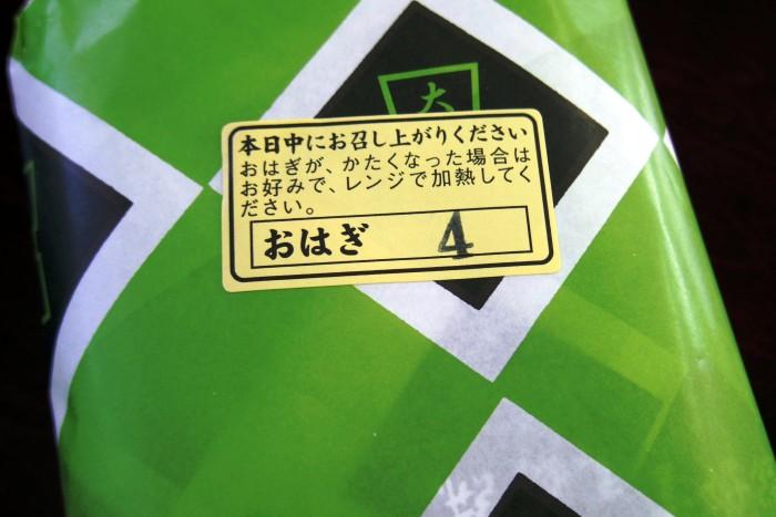 美好餅-03
