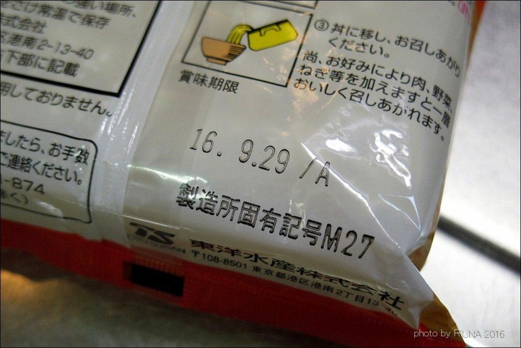 IMGP5861